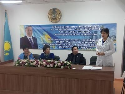 Об участии администрации ГП№25 в разъяснении Послания Президента РК