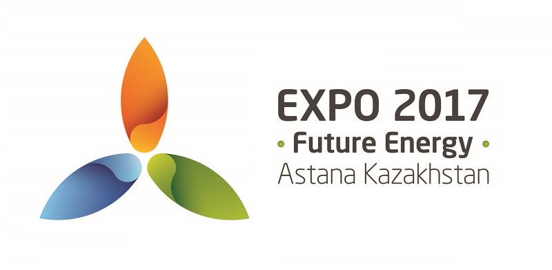 Приглашаем Вас на EXPO-2017 10 июня 2017 года