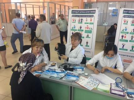 В ЦОНе Алатауского района и СпецЦОНе г.Алматы 12 мая были проведены акции