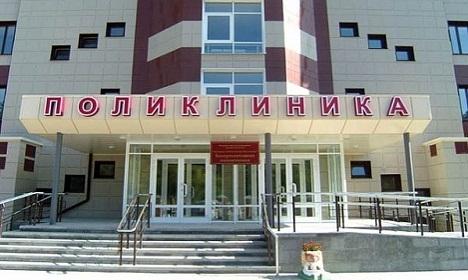 Внимание! Заключены Договора на исследования глаза с Городской поликлиникой №6 г.Алматы